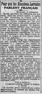 12 décembre 1914